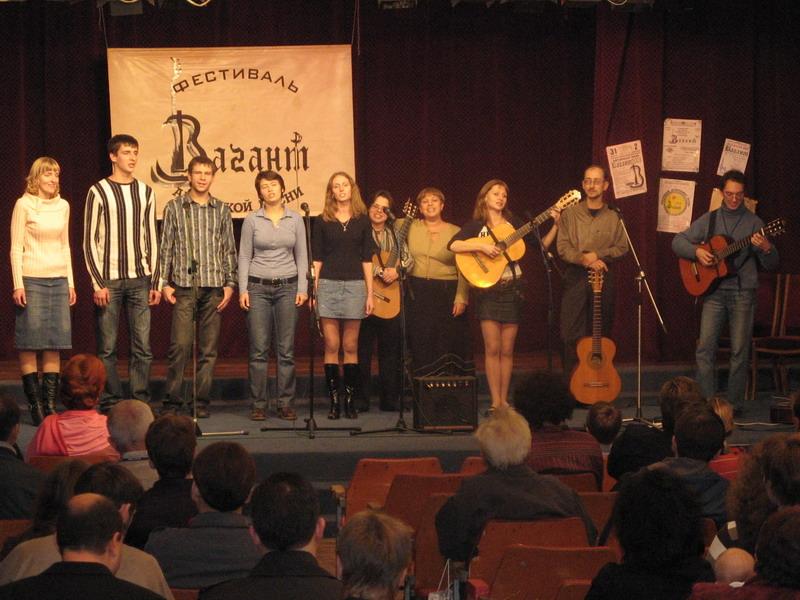Концерт-открытие