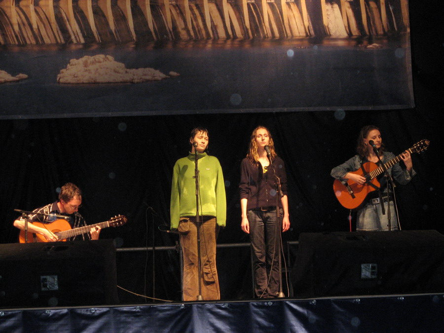 мокрый конкурсный концерт
