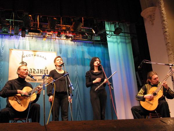 театр поэтической песни ШАНСОН
